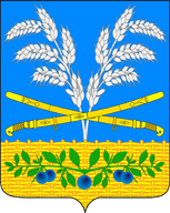 Герб Петровского сп